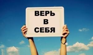 Поддержка авторов работ про Псков и Псковскую область.